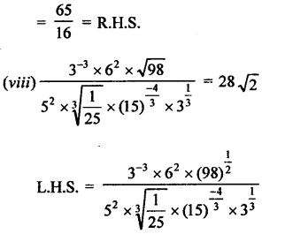 RD Sharma Class 9 Solutions Chapter 2 Exponents of Real Numbers Ex 2.2 - 3aa.......