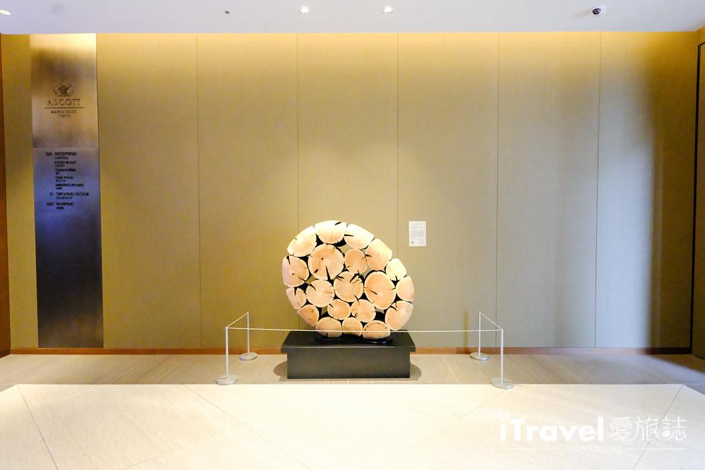 東京丸之內雅詩閣公寓酒店 Ascott Marunouchi Tokyo (10)