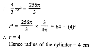RD Sharma Class 9 Solutions Chapter 21 Surface Areas and Volume of a Sphere Ex 21.2 11a