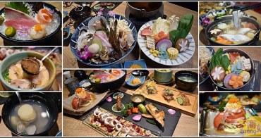 中科美食。一貫手作壽司。食材新鮮價格親民google評價4.5分 激推高CP值無菜單料理