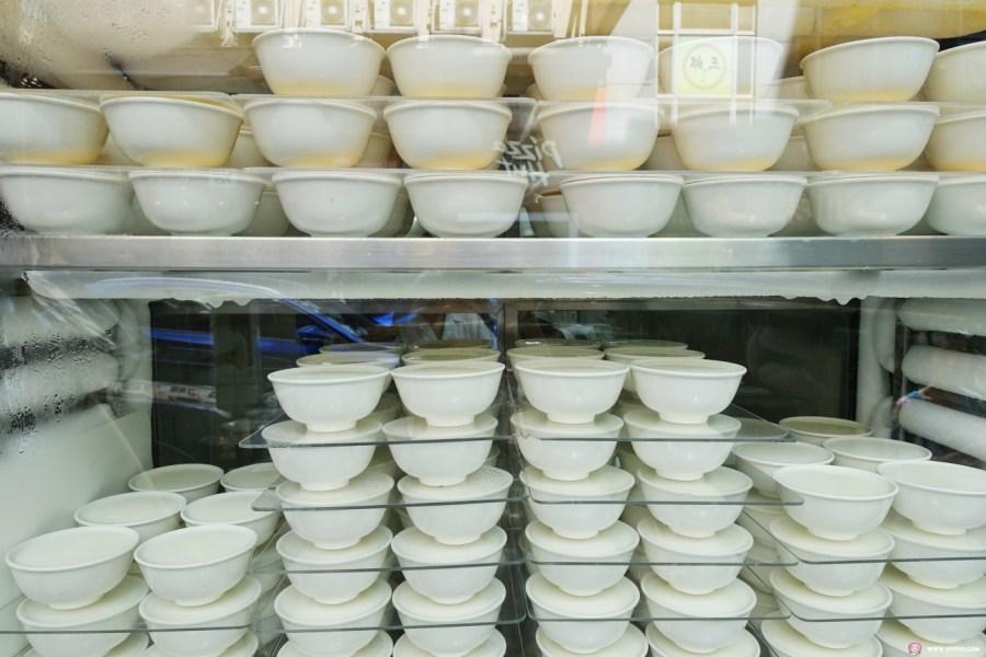 [香港美食]澳洲牛奶公司&曲奇4重奏~香港旅遊必吃的甜品與必買蝴蝶酥伴手禮 @VIVIYU小世界