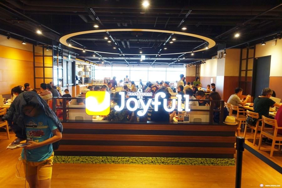 [桃園美食]臺灣珍有福Joyfull Restaurant(桃園統領店)~台灣寶可夢贊助商道館.日本平價家庭餐廳品牌 @VIVIYU小世界