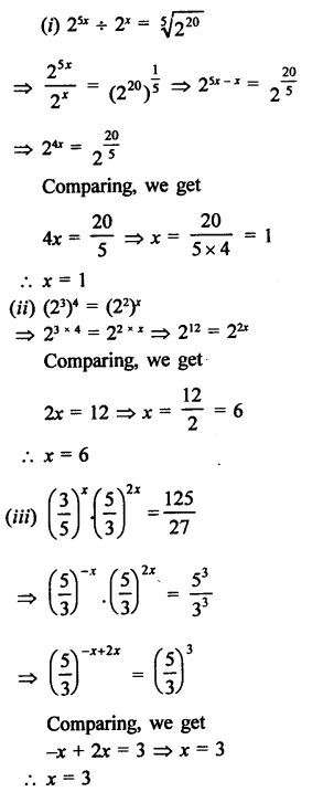 RD Sharma Book Class 9 PDF Free Download Chapter 2 Exponents of Real Numbers