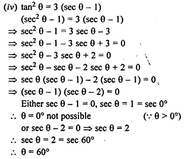 ML Aggarwal Class 10 Solutions for ICSE Maths Chapter 19 Trigonometric Identities Chapter Test 16a