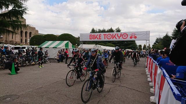 Bike Tokyo 2018