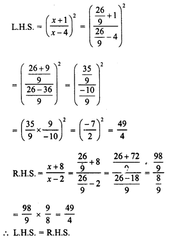 RD Sharma Class 8 Solutions Chapter 9 Linear Equations in One Variable Ex 9.3 - 15b