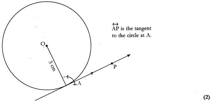 CBSE Sample Papers for Class 10 Maths Paper 10