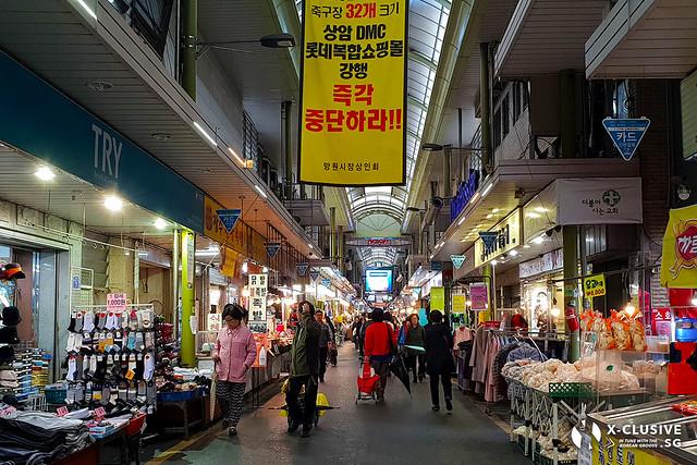 Mangwon Market 10