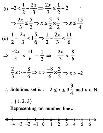 Selina Concise Mathematics Class 10 ICSE Solutions Chapterwise Revision Exercise 17A