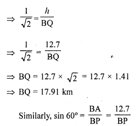 RD Sharma Class 10 Solutions Chapter 12 Heights and Distances Ex 12.1 - 59aa.