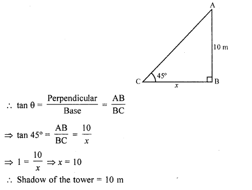 RD Sharma Class 10 Solutions Chapter 12 Heights and Distances VSAQS - 1