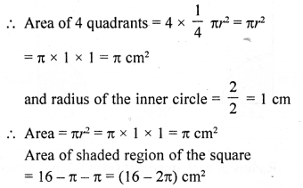 RD Sharma Class 10 Solutions Chapter 13 Areas Related to Circles Ex 13.4 - 5a
