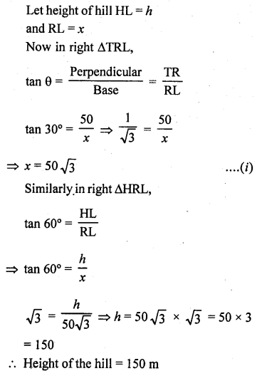 RD Sharma Class 10 Solutions Chapter 12 Heights and Distances Ex 12.1 - 55a