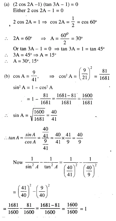 Selina Concise Mathematics Class 10 ICSE Solutions Chapterwise Revision Exercise 99a