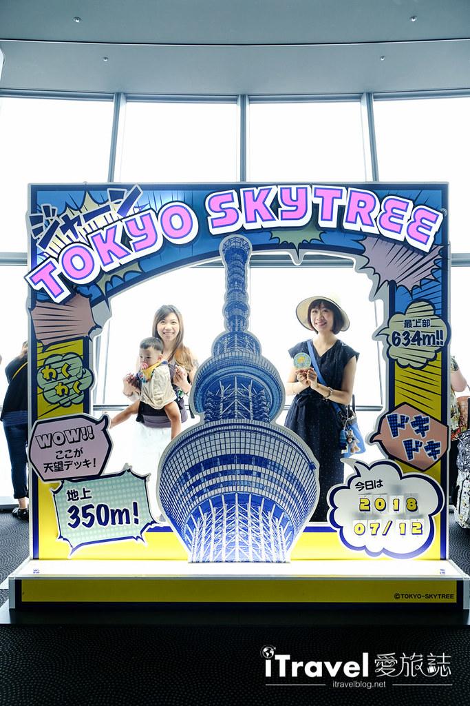 東京晴空塔 Tokyo Skytree (26)