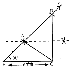 UP Board Solutions for Class 7 Maths Chapter 5 त्रिभुज 10