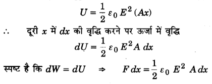UP Board Solutions for Class 12 Physics Chapter 2 Electrostatic Potential and Capacitance Q28