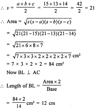 RD Sharma Class 9 Solution Chapter 17 Constructions