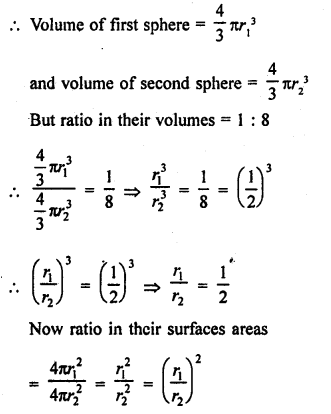 RD Sharma Class 9 Solutions Chapter 21 Surface Areas and Volume of a Sphere MCQS 7