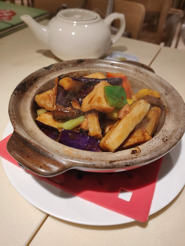Gaia Veggie Shop Causeway Bay Chinese Vegetarian Restaurant Hong Kong Eggplant
