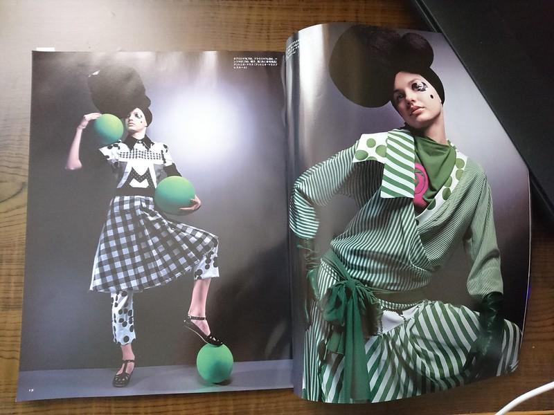 草間彌生 アントニオ・マラス 装苑 文化出版局 2004年5月号