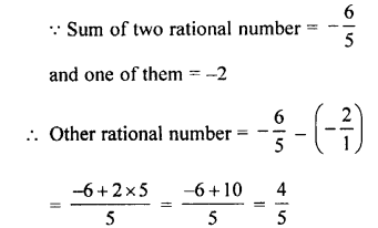 Selina Concise Mathematics class 7 ICSE Solutions - Rational Numbers-c13