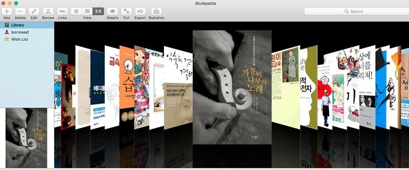 북피디아 Bookpedia - 내가 즐겨쓰는 맥 독서관리 프로그램