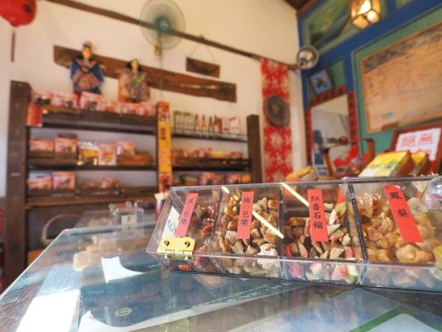 安平蜜餞物產館 (25)