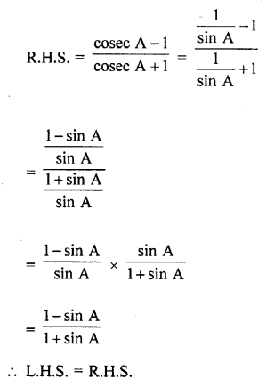 RD Sharma Maths Class 10 Solutions Chapter 6 Trigonometric Identities