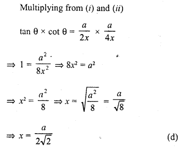RD Sharma Class 10 Solutions Chapter 12 Heights and Distances MCQS - 13a.