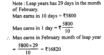 Selina Concise Mathematics class 7 ICSE Solutions - Unitary Method (Including Time and Work)-17