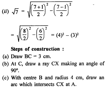 RD Sharma Class 9 Solutions Chapter 1 Number System