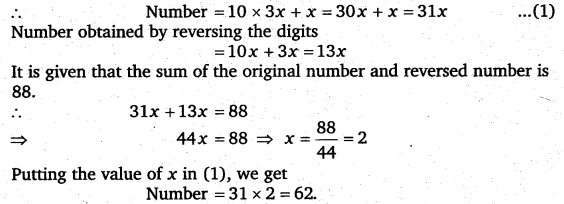 tiwari academy class 8 maths Chapter 2 Linear Equations In One Variable 46