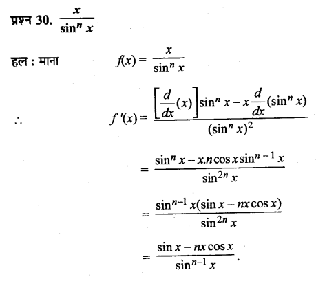 UP Board Solutions for Class 11 Maths Chapter 13 Limits and Derivatives 30