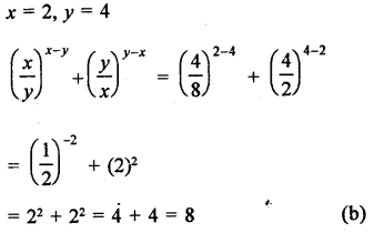RD Sharma Class 9 Solutions Chapter 2 Exponents of Real Numbers MCQS - 19a