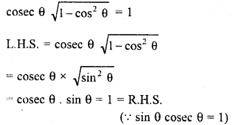 RD Sharma Class 10 Solutions Chapter 11 Trigonometric Identities Ex 11.1 - 4a