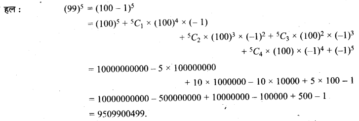 UP Board Solutions for Class 11 Maths Chapter 8 Binomial Theorem 8.1 9