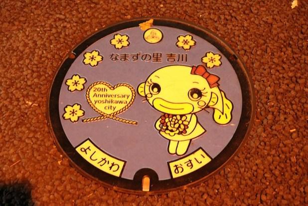 Namarin, mascota namazu de Yoshikawa.