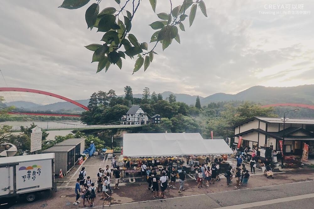 2018.10.05 | 行走在日本東北 | 用雙腳初識福島,這是我五天四夜的路徑線索 09