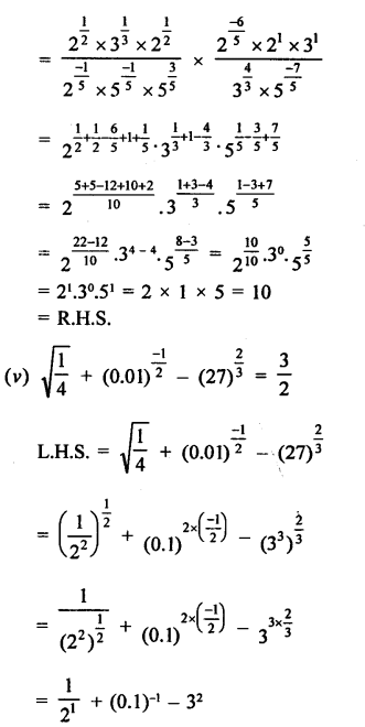 RD Sharma Class 9 Solutions Chapter 2 Exponents of Real Numbers Ex 2.2 - 3aa....