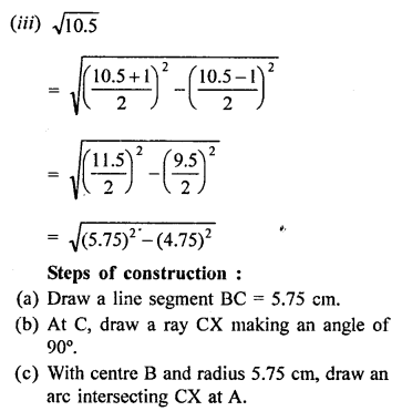 Class 9 RD Sharma Solutions Chapter 1 Number System