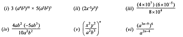 RD Sharma Class 9 Solutions Chapter 2 Exponents of Real Numbers Ex 2.1 - ex1