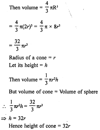 RD Sharma Class 9 Solutions Chapter 21 Surface Areas and Volume of a Sphere VSAQS 7