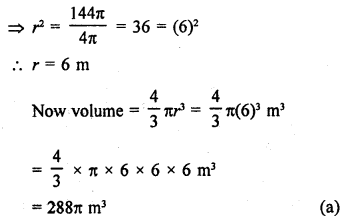 RD Sharma Class 9 Solutions Chapter 21 Surface Areas and Volume of a Sphere MCQS 8