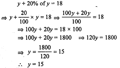 Selina Concise Mathematics class 7 ICSE Solutions - Simple Linear Equations (Including Word Problems) -c15