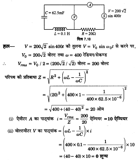 UP Board Solutions for Class 12 Physics Chapter 7 Alternating Current SAQ 12