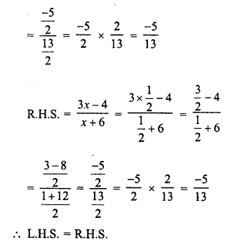 RD Sharma Class 8 Solutions Chapter 9 Linear Equations in One Variable Ex 9.3 - 16b