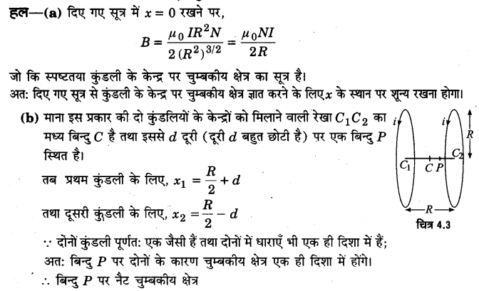 UP Board Solutions for Class 12 Physics Chapter 4 Moving Charges and Magnetism Q16.2
