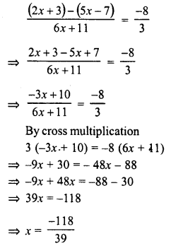 RD Sharma Class 8 Solutions Chapter 9 Linear Equations in One Variable Ex 9.3 - 23a