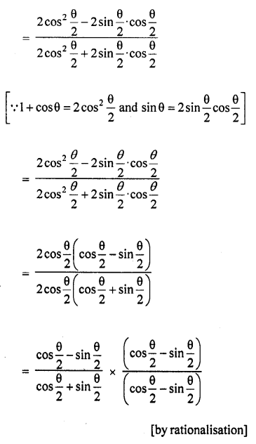 RD Sharma 10 Class Solutions Chapter 6 Trigonometric Identities